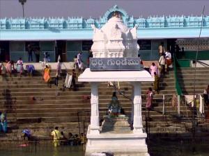 dharmagundam-freshga