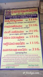 Amaralingeswara-Swamy-temple-amaravati-freshga-17