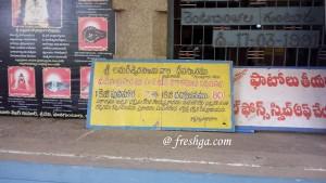 Amaralingeswara-Swamy-temple-amaravati-freshga-19