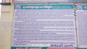 Amaralingeswara-Swamy-temple-amaravati-freshga-33