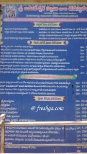 Amaralingeswara-Swamy-temple-amaravati-freshga-34