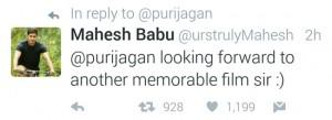 Puri-mahesh-freshga-janaganamana13
