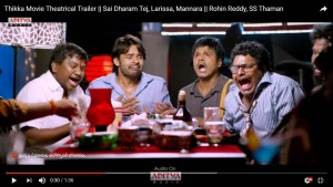 Thikka Movie Theatrical Trailer